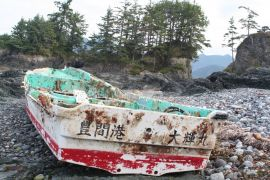 wreck of Japanese fishing boat stern